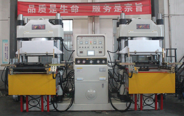 400T white vacuum machine  800*800 table  300 stroke  hot plate nitriding treatment